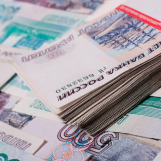 Кредит на карту онлайн срочно, не выходя из дома, без отказа