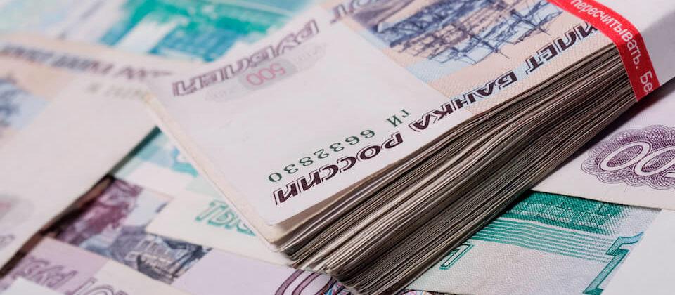 какие банки в ульяновске дают кредит