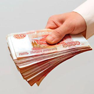 Кредит наличными без залога и поручителей