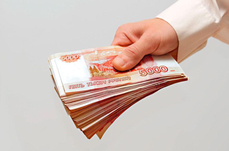 Помощь в получении кредита 50 50