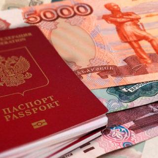 Кредит на карту по паспорту с моментальным решением