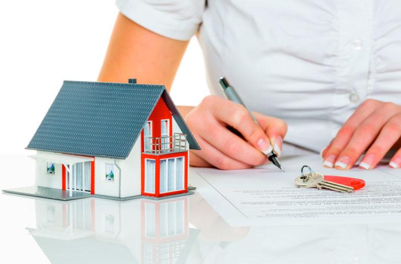райффайзенбанк кредиты под залог недвижимости