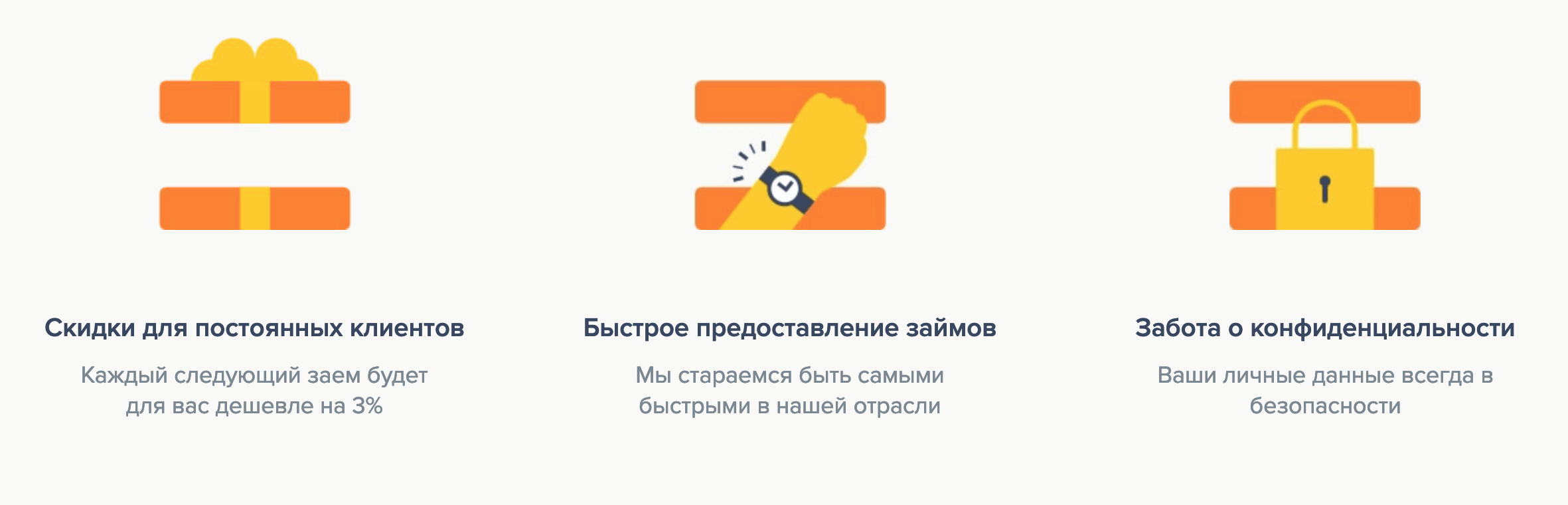 банк тинькофф ру онлайн