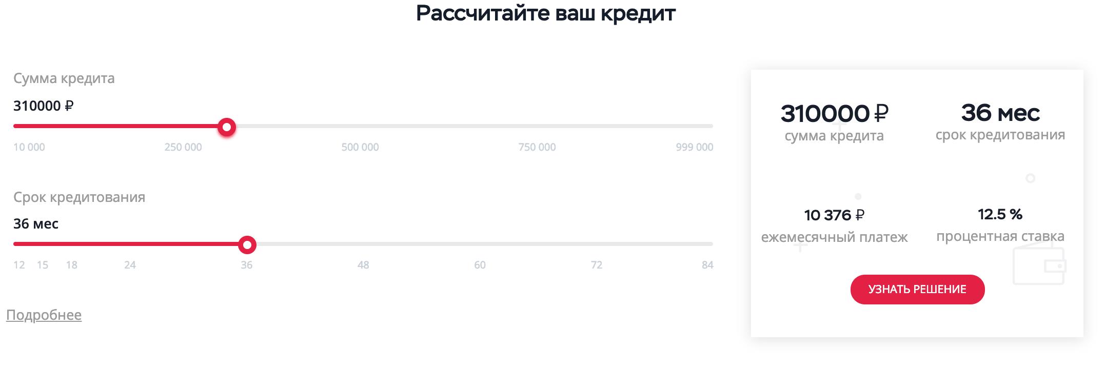займ в россии для казахстанцев