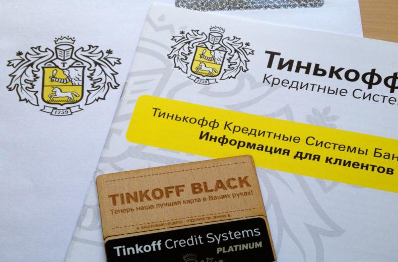 Кредитная карта райффайзен банка снятие наличных