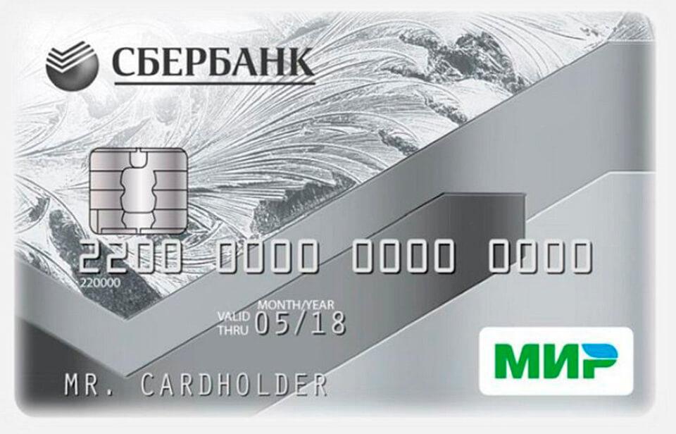 Изображение - Карта мир сбербанк что это такое debetovayakarta-mir1