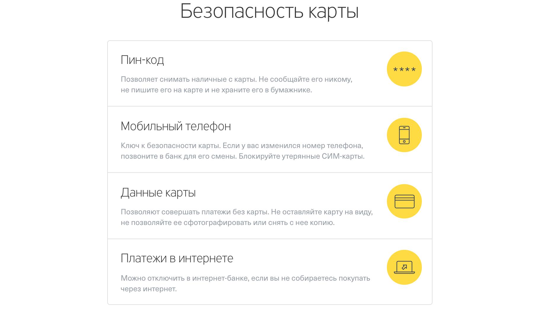 тинькофф банк отзывы клиентов о кредитах наличными 2020 форум