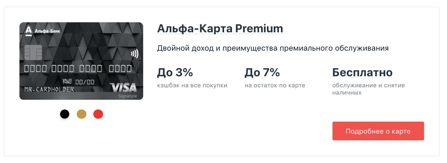 Взять займ без процентов на месяц на киви кошелек