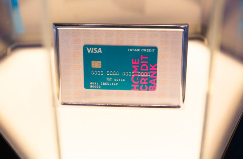 Металлинвестбанк калькулятор кредита
