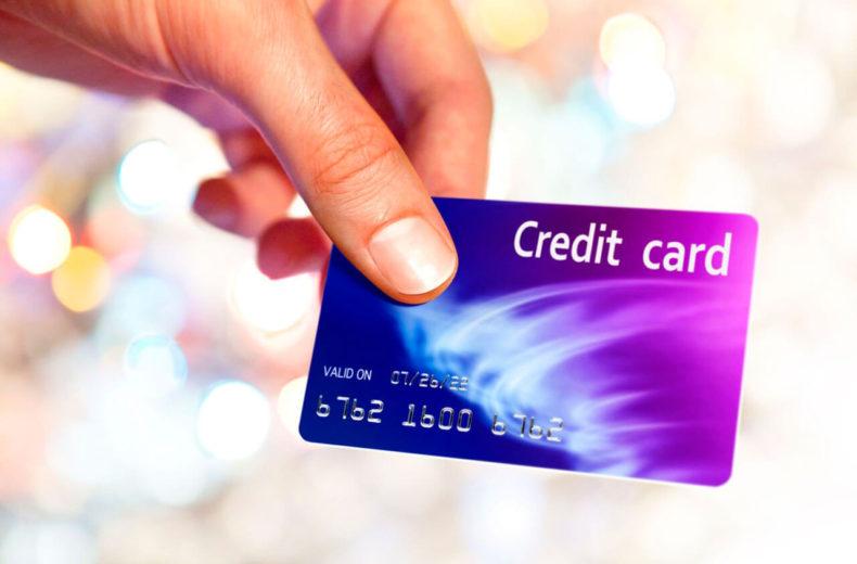 проверить кредитная ли карта