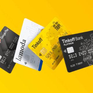 Дебетовые карты Тинькофф банка