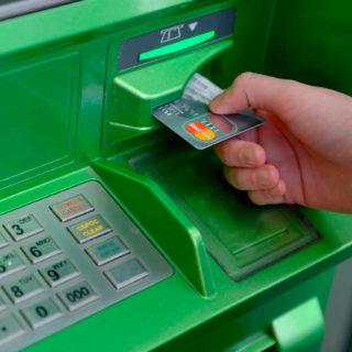 Как снять деньги с карты Сбербанка в Крыму без комиссии?