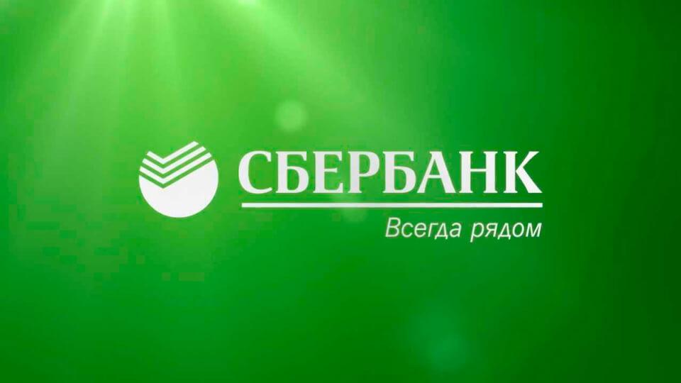 как заблокировать карту сбербанка россии