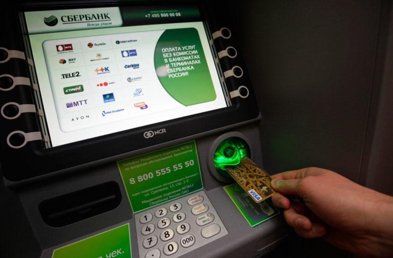 кредит наличными от райффайзен банка отзывы