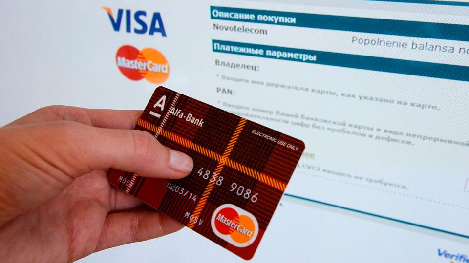 какие банковские карты действуют в крыму в 2020 году