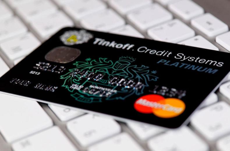 лучшие кредитные карты со снятием наличных без процентов 2020