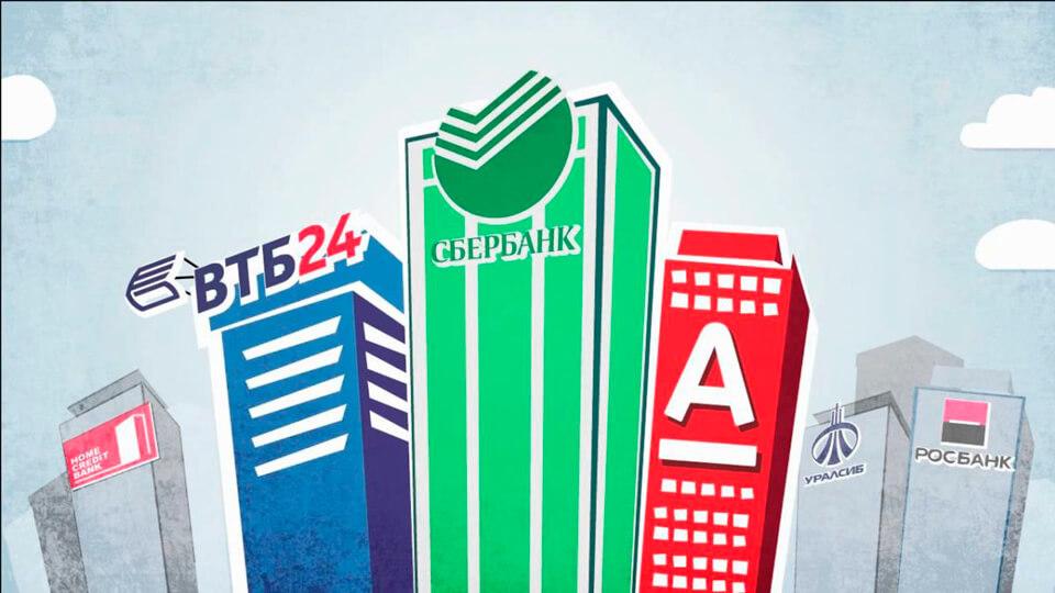 кредитные каникулы в отп банке как оформить