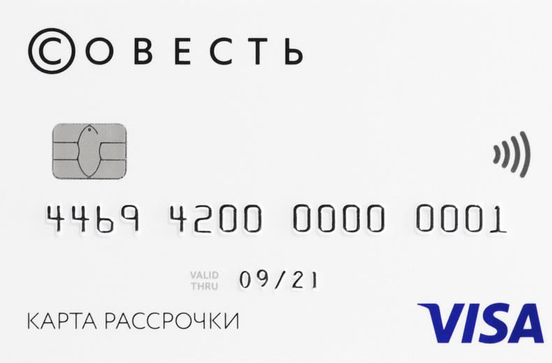 карта тинькофф платинум отзывы в чем подвох 2020 оставить заявку на кредитную карту в почта банке онлайн