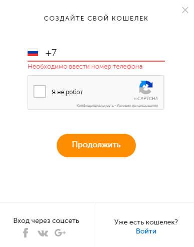Изображение - Перевод денег с киви кошелька на карту сбербанка 2