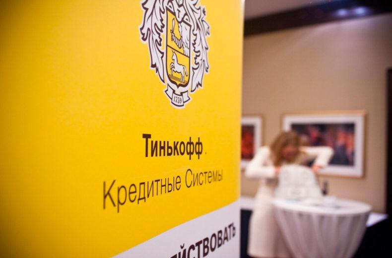 Золото в кредит новосибирск
