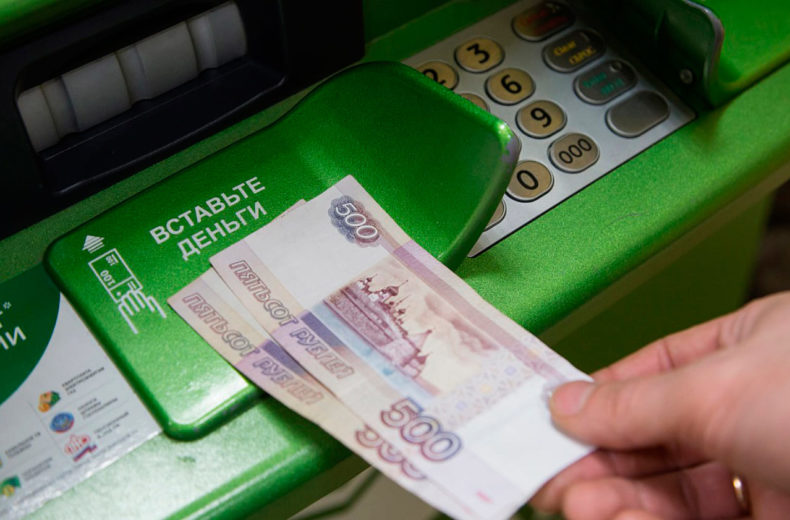 Банкомат не зачислил деньги на счет или на карту