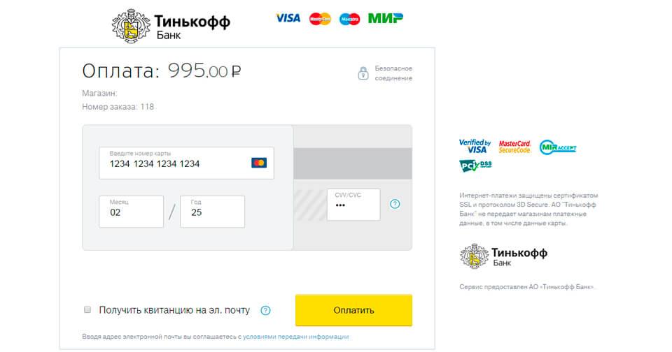 кредит онлайн сравни