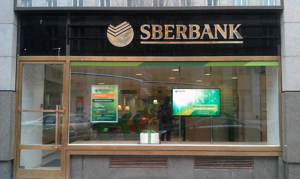Изображение - С какими банками сегодня сотрудничает сбербанк sber-praga