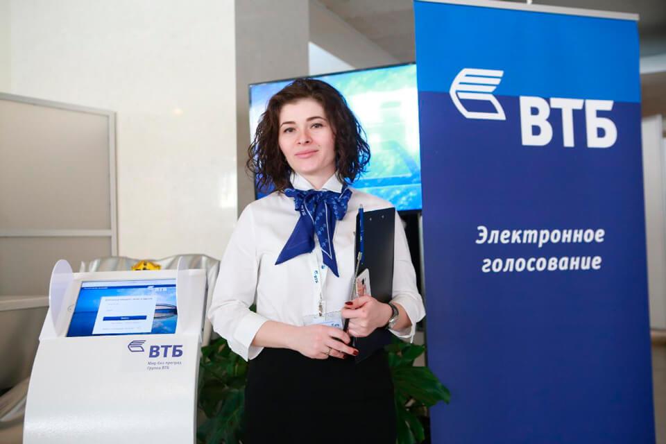 Изображение - С какими банками сегодня сотрудничает сбербанк vtb