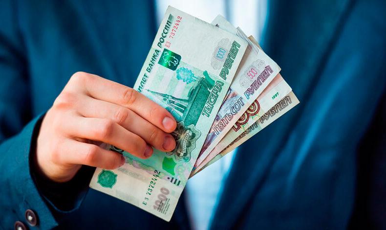 Потребительские кредиты наличными - оформить онлайн