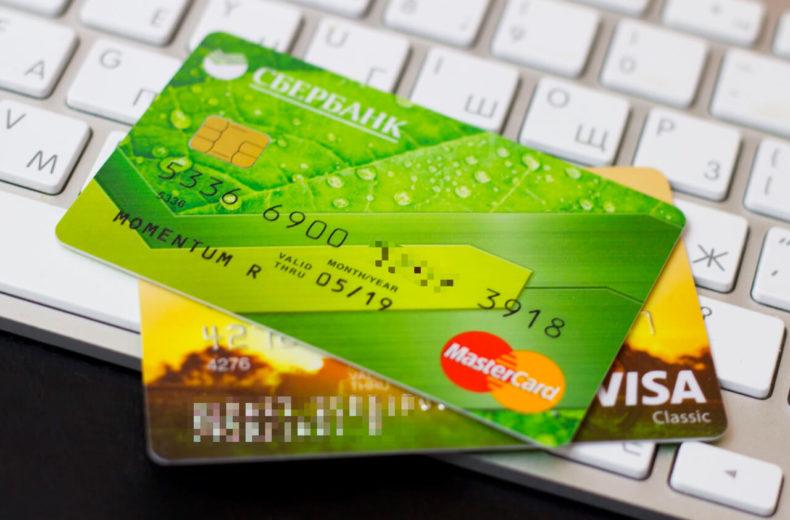 Как узнать задолженность по кредитной карте Сбербанка?