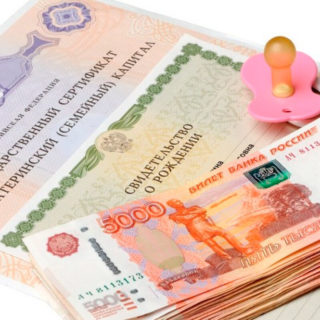 Можно ли погашать потребительские кредиты материнским капиталом?