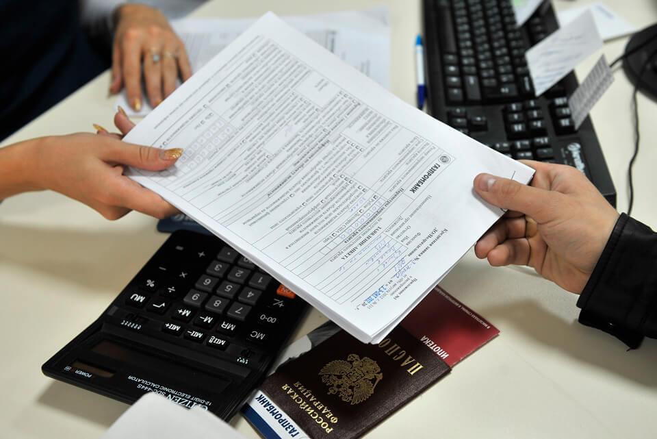 Изображение - Как отказаться от кредита после подписания договора kreditnyy-dogovor-pasport-zayemshchika