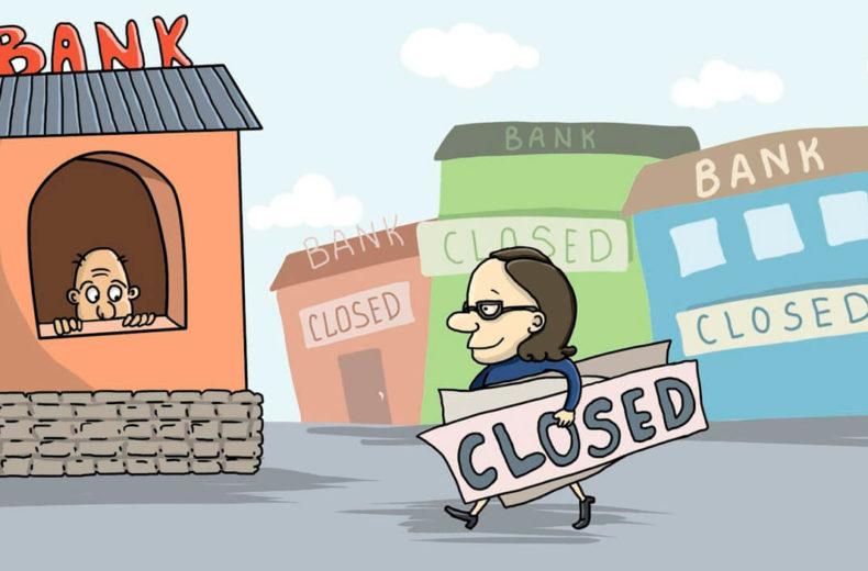 У банка отозвана лицензия