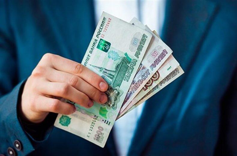 Отп кредит онлайн заявка на кредит наличными по паспорту
