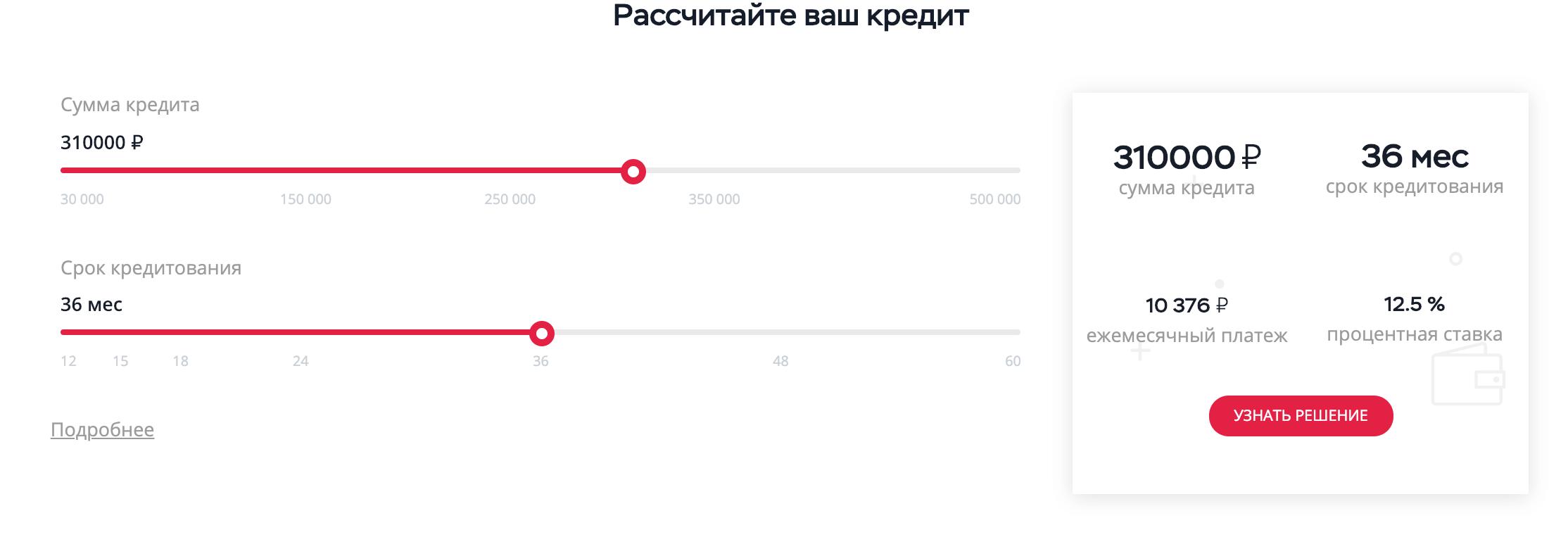 кредит без справок о доходах и поручителей новосибирск с плохой кредитной историей