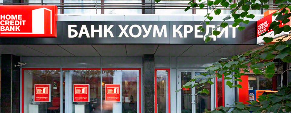 Изображение - Отличие займа от кредита Khoum-Kredit