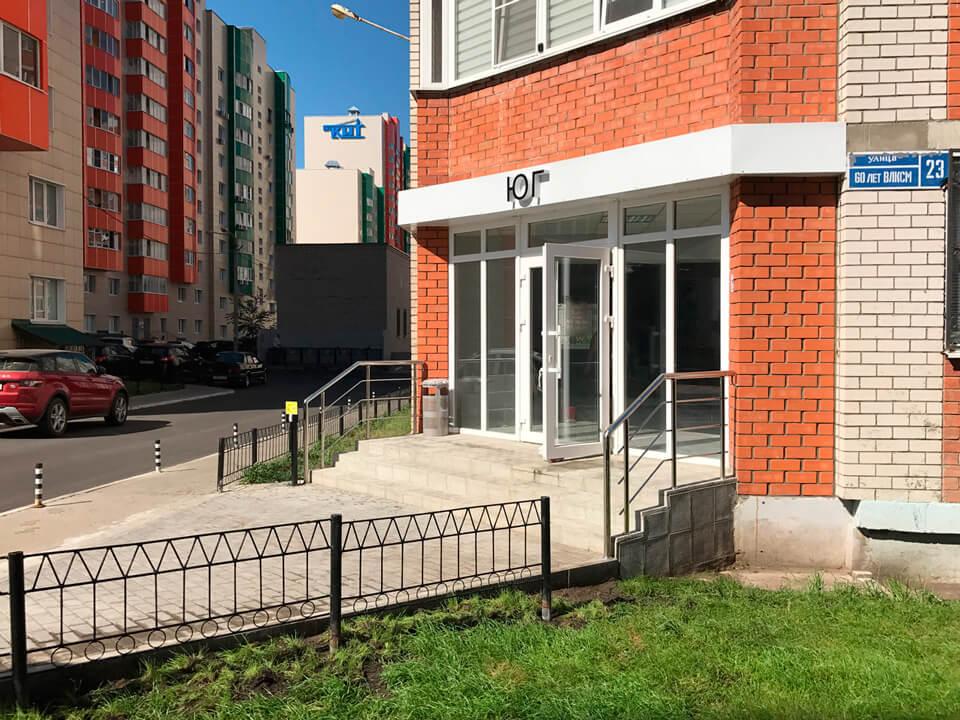 Изображение - Ипотека на коммерческую недвижимость для физических лиц и ип в 2019 году Trebovaniya-k-obyektam-nedvizhimosti