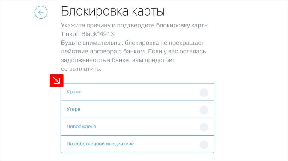 кредитные карты банков киров взять займ через интернет на карту не через электронную почту