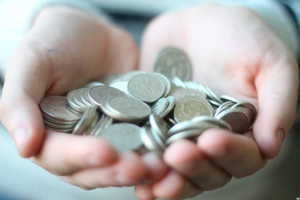 Уменьшение выплаты по кредиту