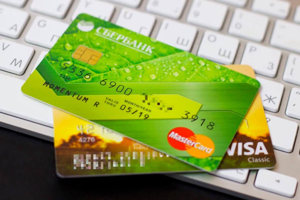Изображение - Закрытие счета в сбербанке Kak-zakryt-debetovuyu-kartu