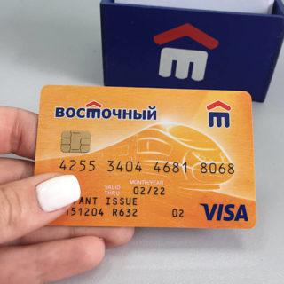 Кредитная карта Cash-back банка Восточный