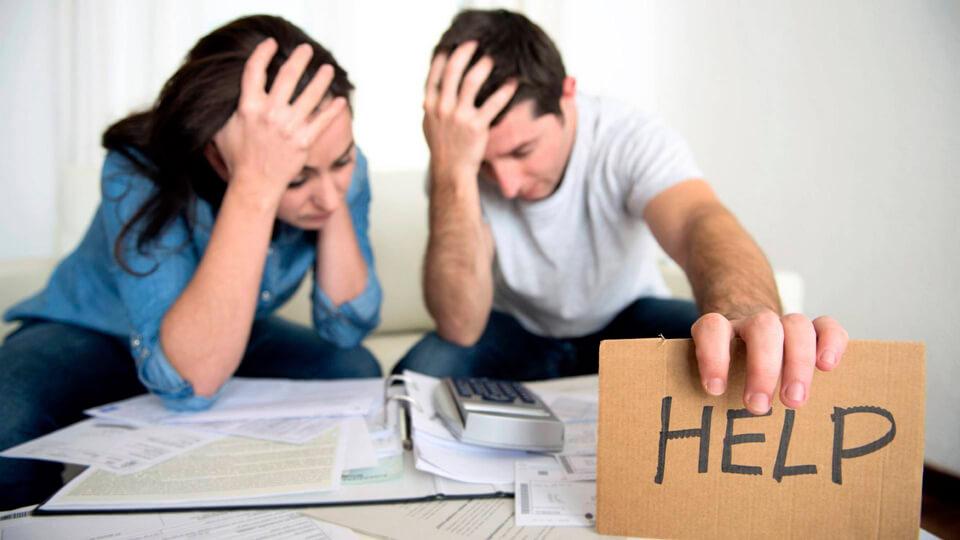 Задолженность по ипотечному кредиту