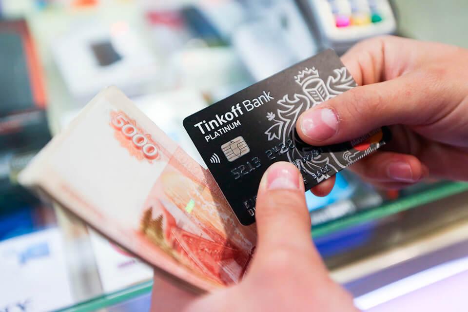 Изображение - Как закрыть кредитную карту тинькофф nelzya-zakryt-kreditku