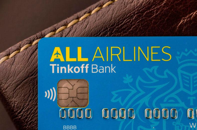 Кредитная карта для путешественников All Airlines от банка Тинькофф