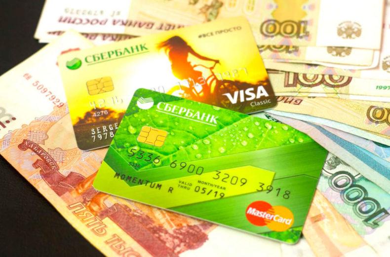 Виды кредитов беларусь