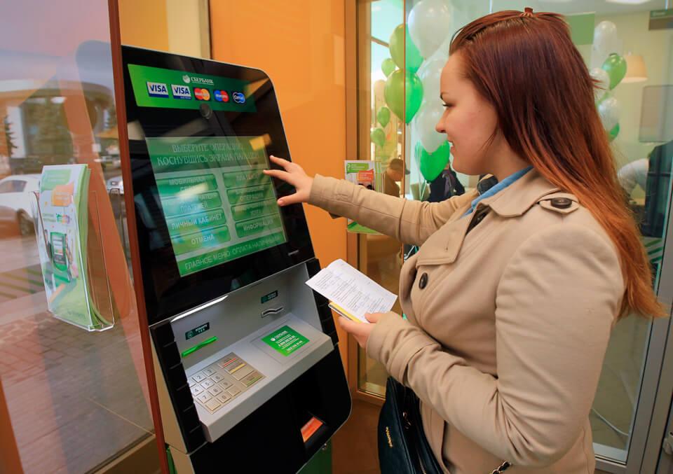 Изображение - Как можно подключить услугу автоплатежа от сбербанка Oformit-uslugu-po-avtomaticheskomu-spisaniyu-sredstv