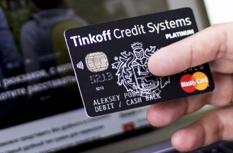 Как положить деньги на кредитную карту Тинькофф
