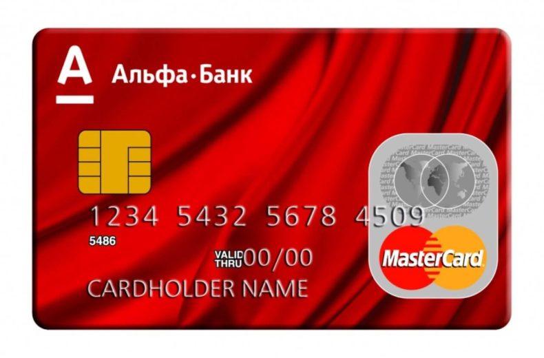 оформить кредитную карту 100 дней 8 букв