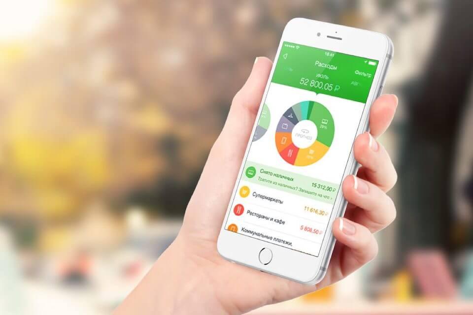Изображение - Как оплатить кредит альфа-банка через карту сбербанка онлайн Mobilnoe-prilozhenie-sberbank