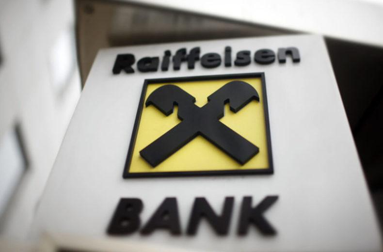 райффайзен рефинансирование кредитов других банков условия